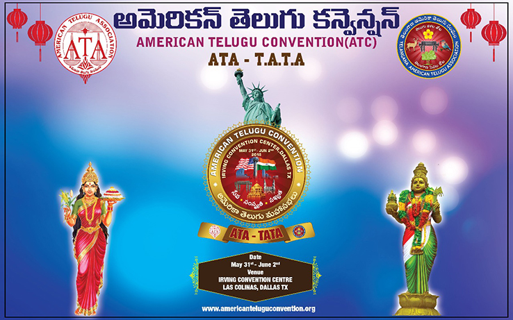 తొలిసారి 'అటా-టాటా' సంయుక్త సమావేశం.
