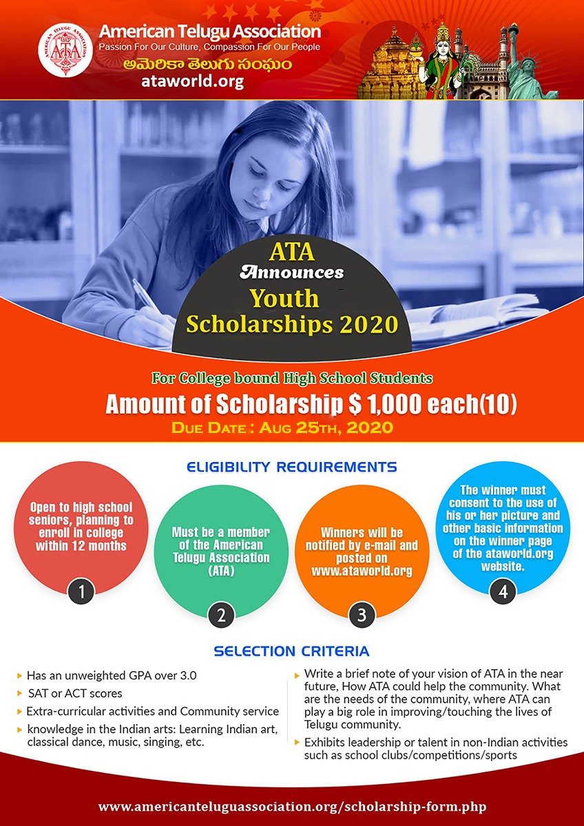ATA Announces Youth Scholarships for 2020