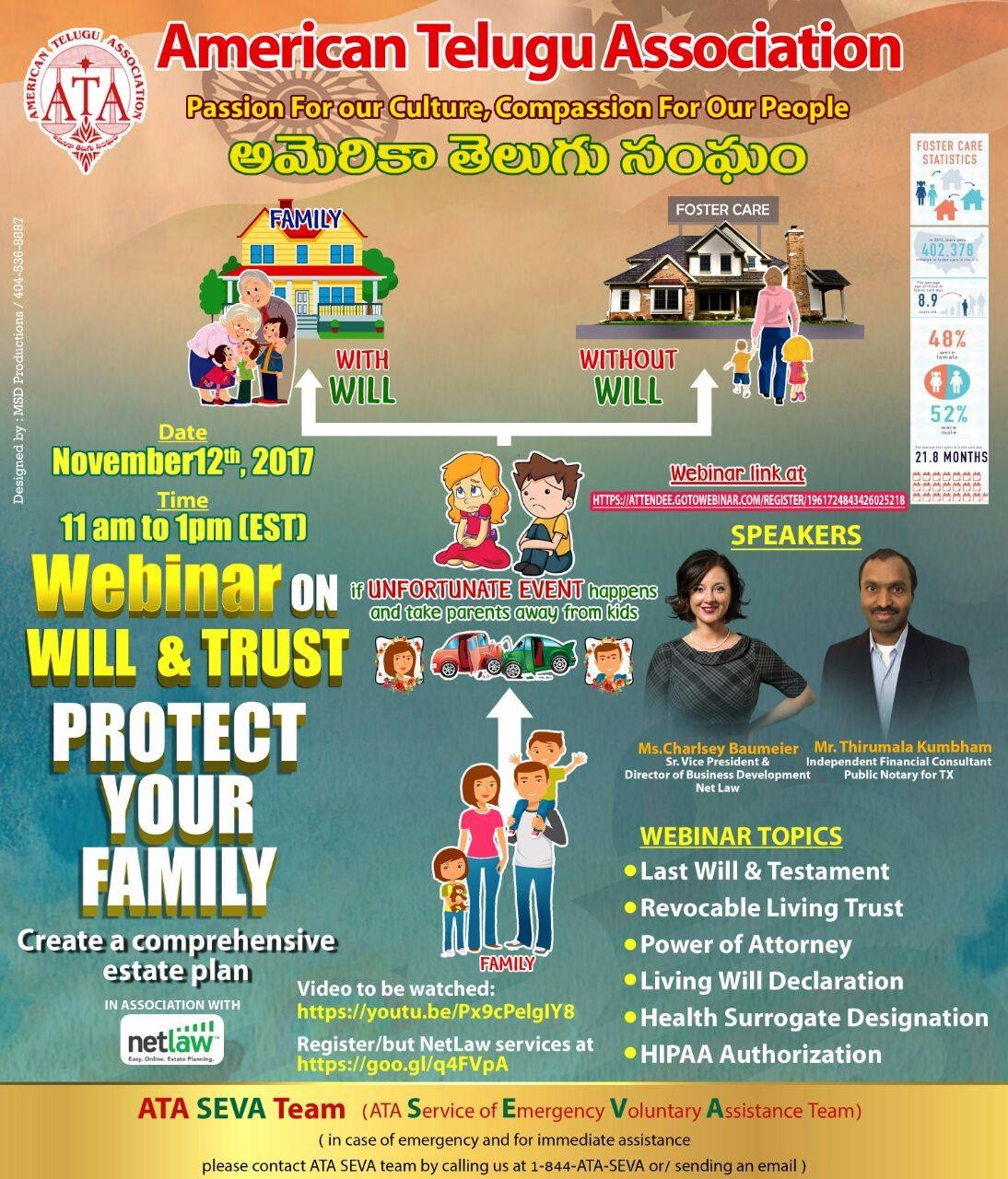 Webinar on Will & Trust Protect Your Family